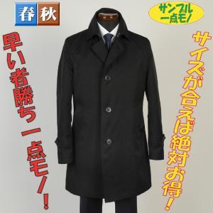 コートSC54089−Lサイズステンカラーコート織り柄 一点物サンプル コート SG−L 8000 tk30|y-souko