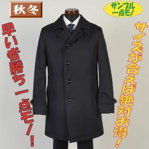 コートSC54094−Lサイズステンカラーコート一点物サンプル コート SG−L 8000 tk30|y-souko