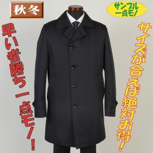 コートSC54095−Lサイズステンカラーコート一点物サンプル コート SG−L 8000 tk30|y-souko