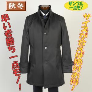 コートSC54108−Lサイズスタンドレイヤードカラーコートシャドーストライプ柄 一点物サンプル コート SG−L 8000|y-souko