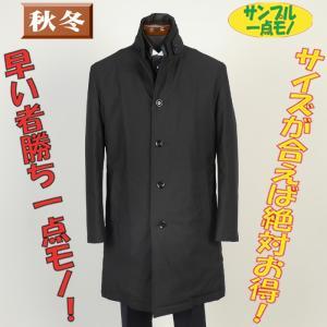 コートSC54109−Mサイズスタンドレイヤードカラーコート織り柄 一点物サンプル コート SG−M 8000 tk30|y-souko