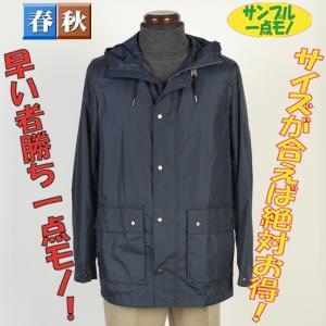 コートSC54113−Mサイズフーテッドコート一点物サンプル コート SG−M 4500|y-souko