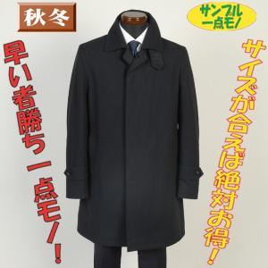 コートSC54128−Mサイズステンカラーコート一点物サンプル コート SG−M 8000 tk30|y-souko