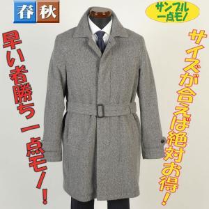 コートSC54137−Mサイズステンカラーコート一点物サンプル コート SG−M 8000|y-souko