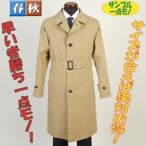 コートSC54138−Mサイズステンカラーコート一点物サンプル コート SG−M 8000|y-souko