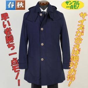 コートSC54144−Lサイズスタンドカラーコート一点物サンプル コート SG−L 8000 y-souko