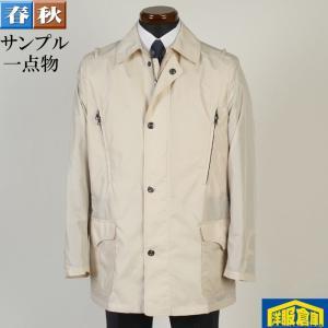 ステンカラー コート スプリング メンズ Lサイズ ビジネス カジュアルコートSG-L 6000 SC55002|y-souko