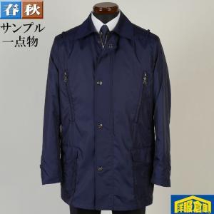 ステンカラー コート スプリング メンズ Lサイズ ビジネス カジュアルコートSG-L 6000 SC55003|y-souko