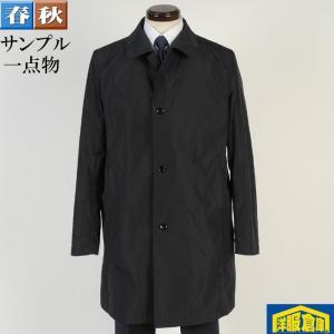 ステンカラー コート スプリング メンズ Lサイズ 軽量 ビジネスコートSG-L 6000 SC55020|y-souko