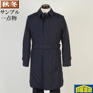 ステンカラー コート メンズ Lサイズ ビジネスコートSG-L 7000 SC55030|y-souko
