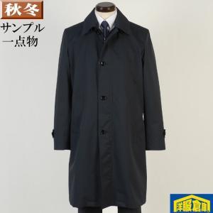 ステンカラー コート メンズ Lサイズ 変形フード収納 ビジネスコートSG-L 7000 SC55031|y-souko