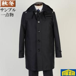 フード付きコート メンズ 48サイズ ビジネスコートSG-L 7000 SC55047|y-souko