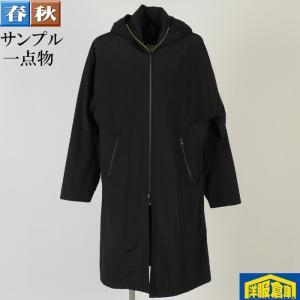 フーテッドコート メンズ Lサイズ カジュアルコートSG-L 6000 SC55057|y-souko