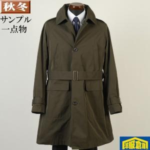 ステンカラー コート メンズ Mサイズ ビジネスコートSG-M 7000 SC55066|y-souko