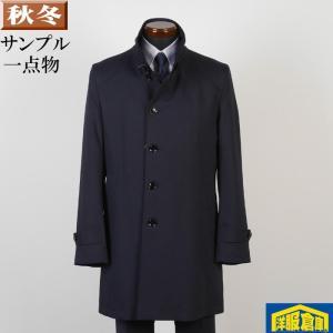 スタンドカラー コート メンズ Mサイズ ビジネスコートSG-M 7000 SC55110|y-souko