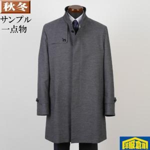 スタンドカラー コート メンズ Lサイズ はっ水加工 ビジネスコートSG-L 7000 SC55116 y-souko