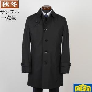 ステンカラー コート メンズ Mサイズ ビジネスコートSG-M 7000 SC55125 y-souko