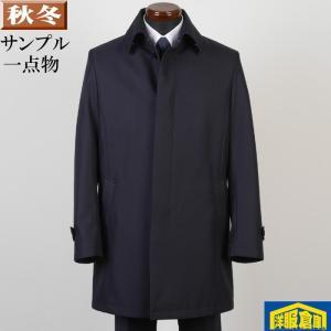 ステンカラー コート メンズ Lサイズ ビジネスコートSG-L 8000 SC55127 y-souko