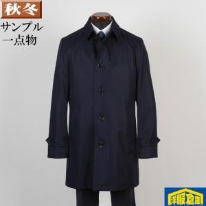ステンカラー コート メンズ Lサイズ ビジネスコートSG-L 7000 SC55131 y-souko