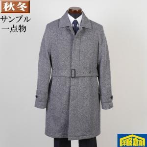 ステンカラー コート メンズ Lサイズ ビジネスコートSG-L 8000 SC55133 y-souko