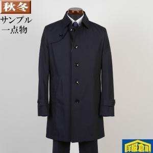 ステンカラー コート メンズ Mサイズ ビジネスコートSG-M 7000 SC55136|y-souko