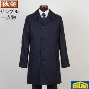 ステンカラー コート メンズ Lサイズ ビジネスコートSG-L 7000 SC55138|y-souko