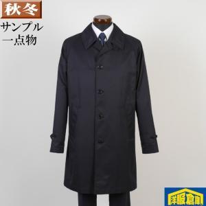 ステンカラー コート メンズ Lサイズ ビジネスコートSG-L 7000 SC55143|y-souko