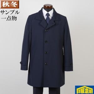 ステンカラー コート メンズ 48(L)サイズ ビジネスコートSG-L 7000 SC55144|y-souko