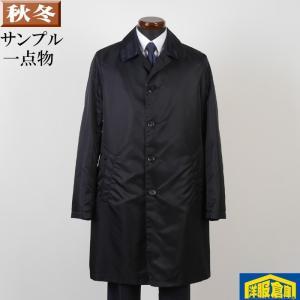 ステンカラー コート メンズ Lサイズ ビジネスコートSG-L 7000 SC55145|y-souko