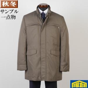 スタンドカラー コート メンズ Lサイズ ビジネスコートSG-L 7000 SC55155|y-souko