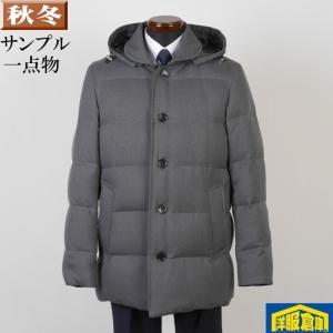 スタンドカラー コート フード付き キルト メンズ Lサイズ ビジネスコートSG-L 7000 SC55159 y-souko