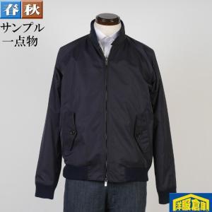スタンドカラー コート ブルゾン メンズ Lサイズ カジュアルコートSG-L 5500 SC55162|y-souko