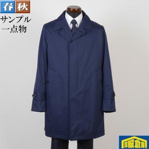 ステンカラー コート スプリング メンズ Lサイズ ビジネスコートSG-L 6000 SC55166|y-souko