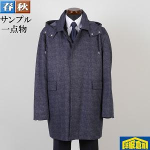 ステンカラー コート メンズ 2Lサイズ ストレッチ ビジネスコートSG-LL 6000 SC55168|y-souko