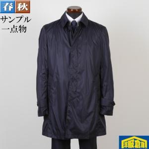 ステンカラー コート スプリング メンズ Lサイズ ビジネスコートSG-L 6000 SC55170|y-souko