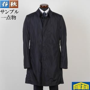 ステンカラー コート スプリング メンズ Lサイズ ビジネスコートSG-L 6000 SC55171|y-souko