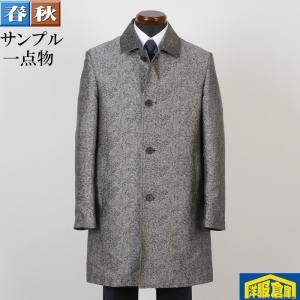 ステンカラー コート メンズ 48(L)サイズ ビジネスコートSG-L 6000 SC55176 y-souko
