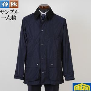 ステンカラー コート ミリタリー メンズ Lサイズ ビジネスコートSG-L 5500 SC55177|y-souko