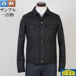 ステンカラー コート ブルゾン メンズ Mサイズ カジュアルコートSG-M 5500 SC55178|y-souko