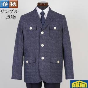 ステンカラー コート メンズ スプリングコート「AlexanderJulian」 Lサイズ ブルゾン ジャケットSG-L 5000 SC55188|y-souko