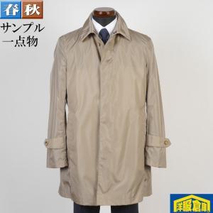 ステンカラー コート メンズ スプリングコート Lサイズ ビジネスコートSG-L 6000 SC55196|y-souko