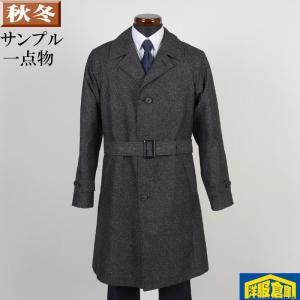 ステンカラー コート メンズラグラン袖 Lサイズ ビジネスコートSG-L 7000 SC55207|y-souko