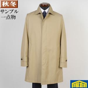 ステンカラーコート メンズ綿100%素材 Lサイズ ビジネスコートSG-L 8000 SC55215 y-souko
