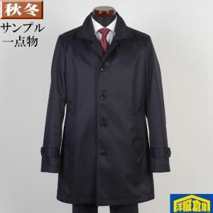 スタンドカラー コート メンズ Lサイズ ビジネスコートSG-L 8000 SC55222 y-souko