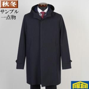 フーデッド コート メンズ Lサイズ ビジネスコートSG-L 7000 SC55225|y-souko