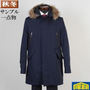 フード付き コート メンズ Lサイズ ビジネスコートSG-L 8000 SC55228|y-souko