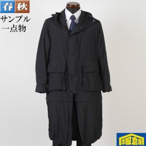 フーデッド コート メンズ Lサイズ ビジネスコートSG-L 6000 SC56103|y-souko