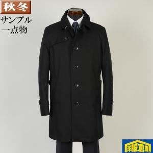ステンカラー コート メンズ Lサイズ ライナー付き ビジネスコートSG-L 9000 SC65020|y-souko