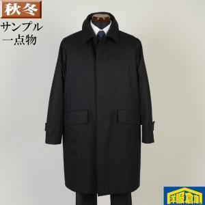 ステンカラー コート メンズ Mサイズ ライナー付き ビジネスコート織り柄 SG-M 9000 SC65021|y-souko