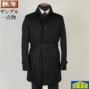 ステンカラー コート メンズ Lサイズ ライナー付き ビジネスコート織り柄 SG-L 9000 SC65022|y-souko